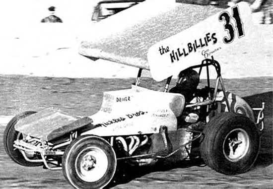 550-ShaneCarsonEldora1978.jpg